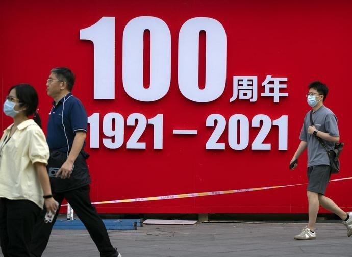 Anniversaire: 100 ans de crimes dans la Chine communiste