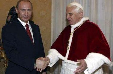 Benoit XVI et Vladimir Poutine